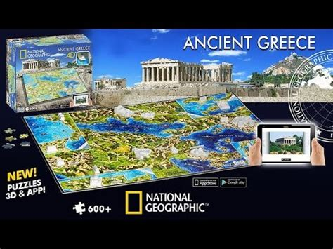 National Geographic 4D Ancient Greece Puzzle - YouTube